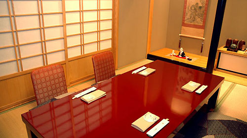 The Japanese-style room
